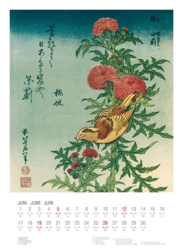 Hokusai / Hiroshige - Natures Spell 2022