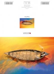 Ganga Boat