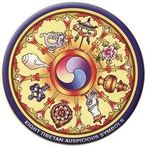 Eight Tibetian Auspicios Symbols