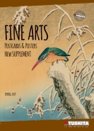 FINE ARTS - Postcards & Posters