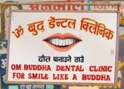 Buddha - Smile