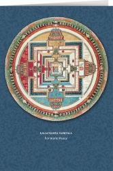 Kalachakra Mandala for World Peace