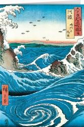 Ando Hiroshige - Navaro Rapids (1855 - 1859)