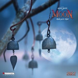 Moon, Good Moon 2022