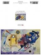 Wassily Kandinsky - Jaune, Rouge, Bleu