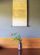 Zen Stillleben